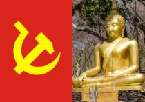 Srp, kladivo a Buddha