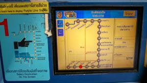 Jízdenkový automat v metru