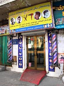Salón ujgurského holiče