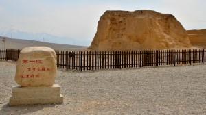 První pilíř čínské zdi