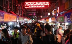 Food Market - Lanzhou