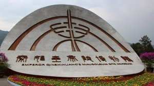 Mauzoleum Qin Shi Huanga