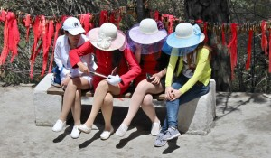 Čínské turistky
