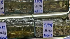Rybí restaurace