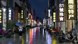 Ulice Zhuhai