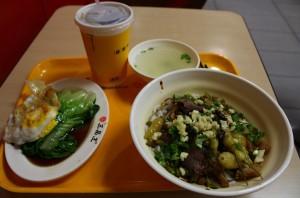 Fast Food na letišti - Nanning