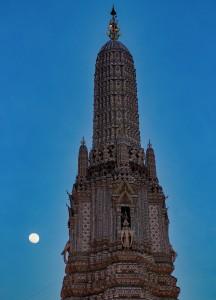 Vat Arun