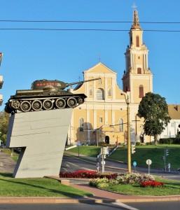 Památník Tank
