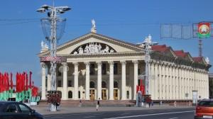 Palác kultury