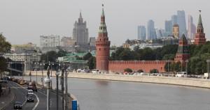 Panorama s řekou Moskvou