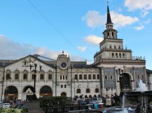 Kazaňské nádraží